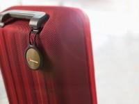 Travel Tech: Qantas Q-Tag